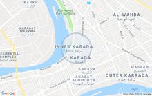 apartment for sale in Baghdad- Karadah