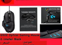 G502 optical gaming mouse
