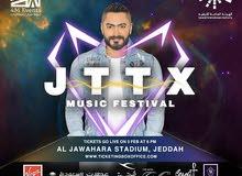 حفله  (JTTX GOLD)
