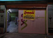 محل تجاري للايجار مع سدة تتكون من غرفتين - دوار جمرك عمان