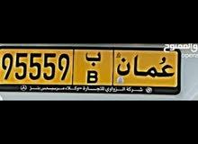 رقم مميز للبيع 95559 B
