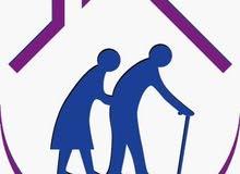 يوجد لدينا مرافقين للمرضي وكبار السن وذو الإحتياجات الخاصة ذو كفاة عالية