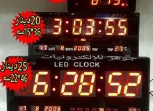 الساعة الإلكترونيةLED تثبت على الحائط أو طاولة المكتب مع منبه و تاريخ ودرجة الحر