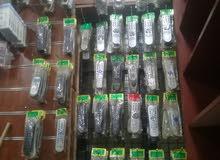 شروة ريموتات 300 ريموت جميع الأنواع والأصناف