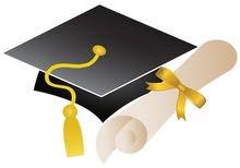 اعلان هام لطلاب الدراسات العليا ( الماجستير و الدكتوراة)