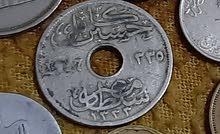 السلطان حسين كامل