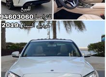 New 2019 Mercedes Benz C 300 for sale at best price