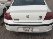 سياره بيجو 407 للبيع بحاله ممتازه67635623برجاء التواصل مع رقم الهاتف واتس وعادي
