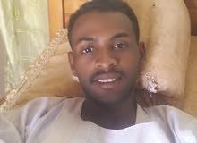 عامل سوداني ابحث عن عمل