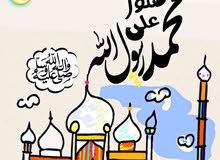 شقق بسعد العبدالله للايجار