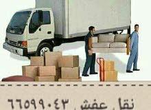 فك نقل وتركيب جميع انواع الاثاث المنزلي بأيدي فنيه خدمه 24ساعه ابو علي