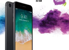 iPhone 7 32 GB جديد بكفالة سنة