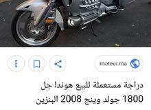 مطلوب دراجة هوندا جولد وينج موديل 2007/2008