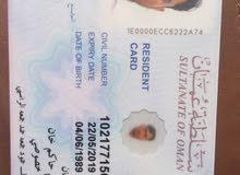 ابحث عن عمل سايق اي مكان ف عمان I need driving job urgent any where in Oman