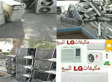 AC FOR SALE AND DAMAGE AC BUY..