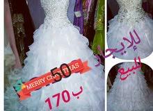 فستان عروس للبيع او للإيجار
