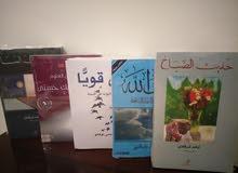 مجموعة كتب جديدة للبيع