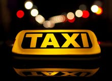 تاكسي خاصة لنقل الركاب و الامانات  داخل و خارج بلادي
