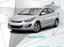 Hyundai Elantra 2015 for rent