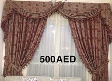 500dhs curtain