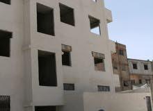 البيت على العظم للبيع في معضمية الشام