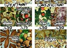 طبخ سوري من تحت ايد ام علي