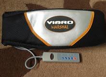جهاز حزام تنحيف فيبرو مارشال Vibro Marshal