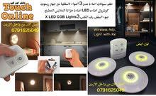 طقم سبوتات اضاءة عدد 3 أضواء لاسلكية مع جهاز ريموت كونترول اضاءه LED اضاءة خزانة
