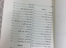 كتاب ابدأ الان للكاتب احمد عبدالعزيز الحربي