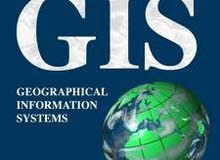 اخصائي نظم معلومات جغرافيه خبرة 6 سنوات