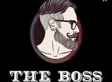 كوافير Boss فرع الغردقه