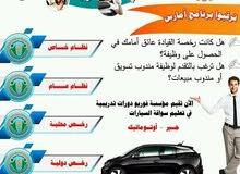 صنعاءشارع القاع دخل سوق الخضروت