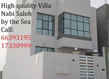 Brand New Villa in Nabi Saleh
