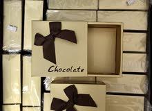 علب للشوكولاته