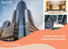 apartment is available for sale - Al Bustan