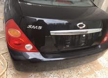 سامسونج 2006 sm5