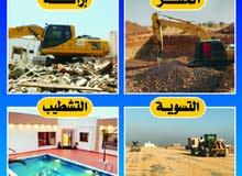 شركة اصيل البناء لاعمال الحفر والازالة. واعمال الهياكل والتشطيبات