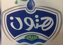 يوجد لدينا موية هتون ابو نص وابو ريال توصيل الى المنازل والمدارس والمستشفيات <br