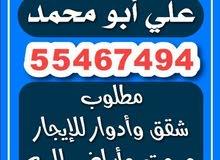 للبيع فهد الاحمد ق 4  فيلا فهد الاحم