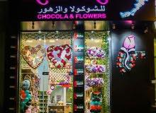 محل للشوكولا والزهور والعطور