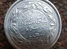 نصف ريال ظفاري ( السلطان سعيد بن تيمور )