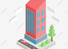 مطلوب بناية للاستثمار