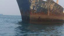 سفينة خردة للبيع
