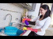سيدة  محترمة لتنظيف المنازل باليومية