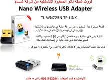 725 NANO NETWORK CARD TPLINK
