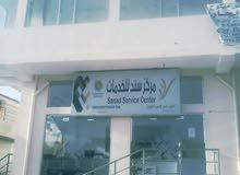 مطلوب  موظفات عمانيات فقط من جعلان