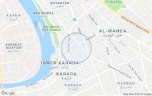 سكن مؤثث للطلاب الكراده قرب كلية الرشيد وجامعة أوروك وكلية الاسراء