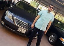 محاسب اول اردني خبره 7 سنوات  ابحث عن وظيفة بنظام الزيارات
