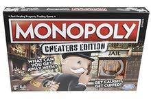 لعبة مونوبولي الجديدة Monopoly Cheaters Edition