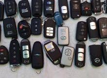 أخصائي برمجة ريموتات ومفاتيح